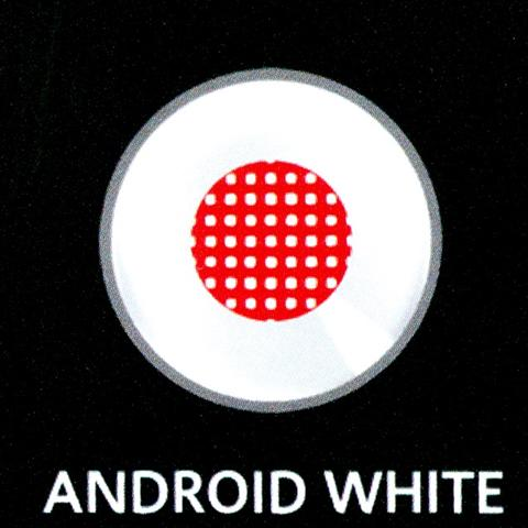 Daily Android White